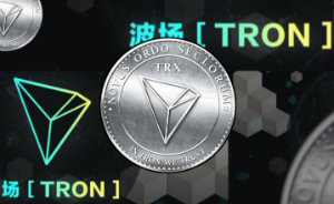 Tron (TRX) Could Be the Next Bitcoin (Here's Why)