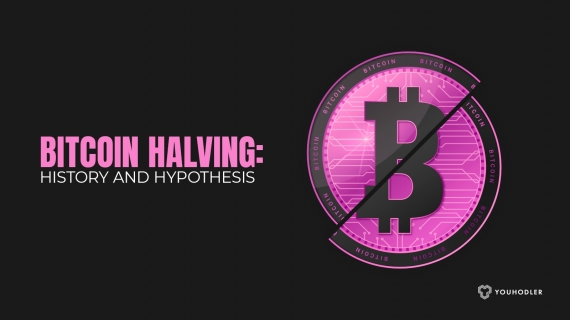 Bitcoin Halving: Why Institutional Investors May Not Care